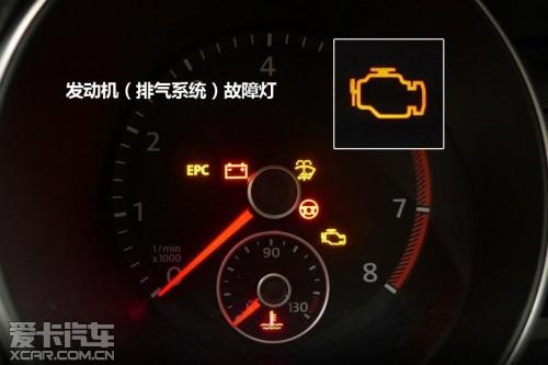 凯美瑞汽车发动机故障灯亮的故障排除案例分析
