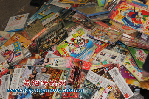 莱阳传媒网 莱阳综合性新闻门户网站