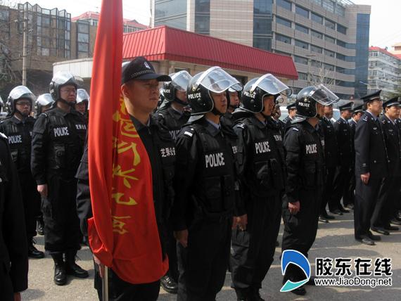 芝罘公安举行特勤中队授旗仪式