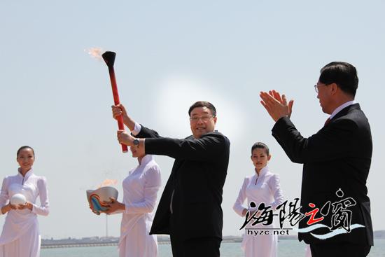 第三届亚沙会火种采集仪式举行