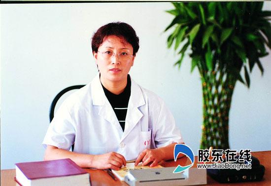 烟台市烟台山医院 张恩宁