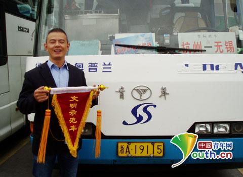 """""""最美司机""""吴斌就是年轻人的榜样 - 冯斌 - 滕州冯斌的教育博客"""