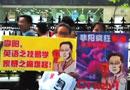 李阳南京演讲遭场内外反家暴志愿者抗议(图)