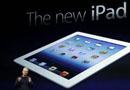 新一代iPad今天(20日)中国内地起售