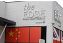 中国女泳选手在英国备战奥运遭男子偷窥换衣