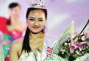 福州小姐选美遭质疑 冠军自称长相无大优势(图)