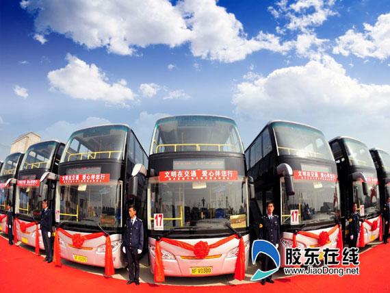 17路公交更新为双层观光大巴-烟台公交优化调整公交线路线 面向社会