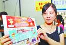 青岛啤酒节门票正式开售 准妈妈抢到首张门票