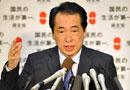 """日本前首相被刑事立案 缘于地震""""瞎指挥""""(图)"""
