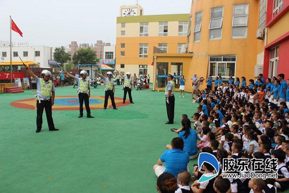 蓬莱交警走进宝威幼儿园宣传交通安全(图)