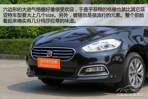 广汽菲亚特菲翔配置曝光 9月13日上市 高清图片
