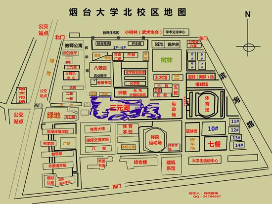 烟台大学北校地图