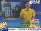 山东省高速公路假日免费通知发布