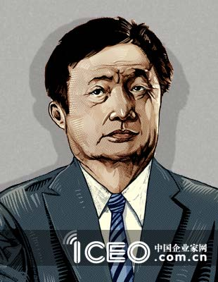 华为总裁任正非