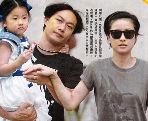 陈奕迅回应老婆徐濠萦乱花费:反正钱花不完图片