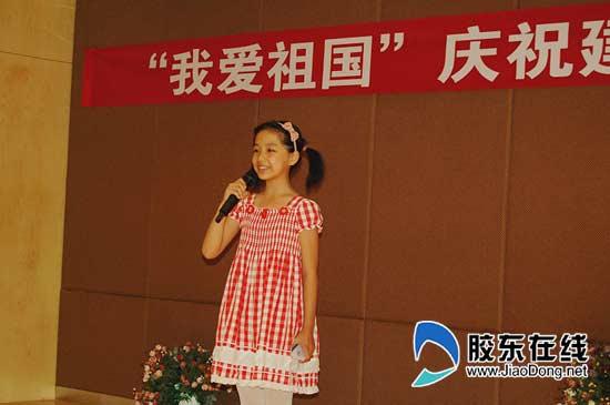 """市青少年宫举办""""我爱祖国""""庆国庆诗歌朗诵会"""