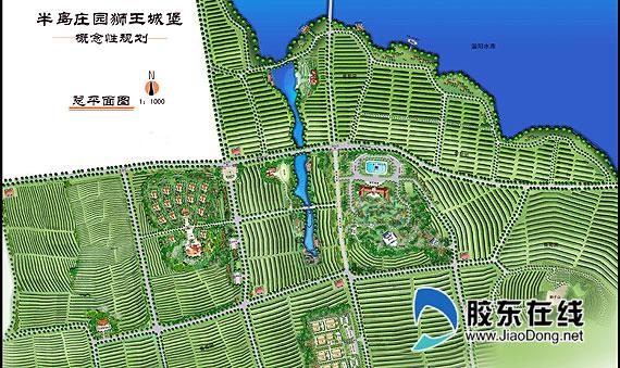 """""""在大泽山打造中式葡萄酒酒图片"""