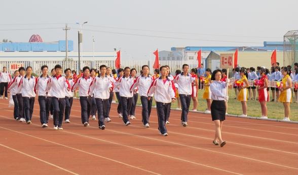 牟平一中隆重举行2012年秋季运动会(图)