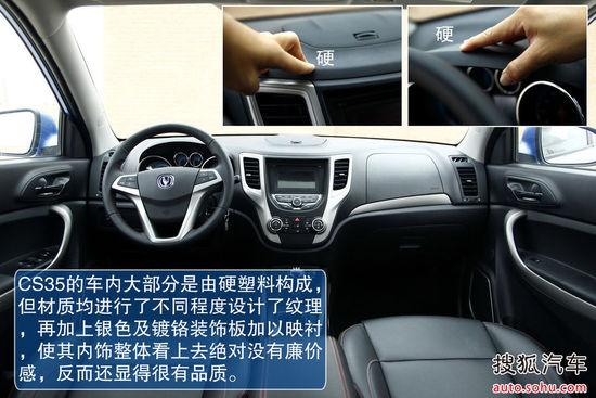 红旗H7 长安新SUV 将上市自主新车盘点高清图片