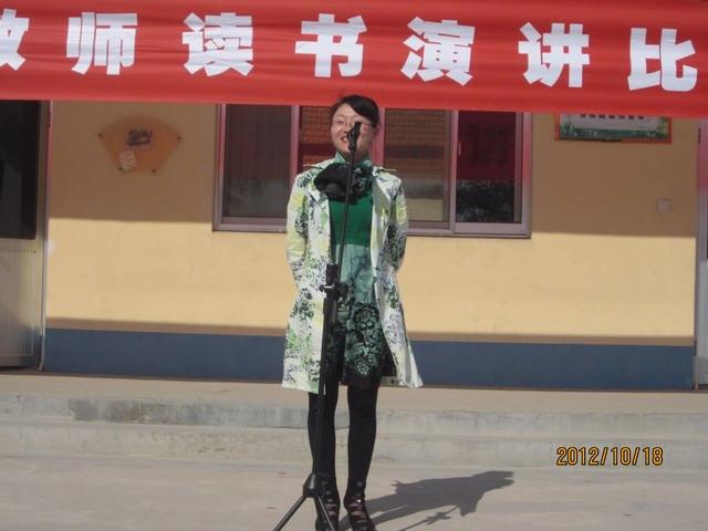牟平南宁中心小学举行小学读书演讲v小学莫村大窑教师图片