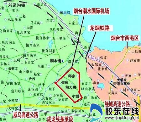 胶东临空经济区规划图
