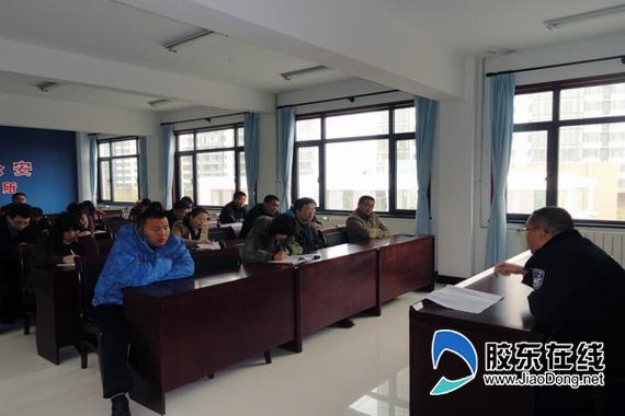 山滨海集中开展流动人口协管员培训工作