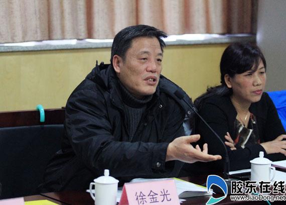 泰达集团董事长_泰达董事长刘旭峰