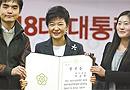 朴槿惠承诺做民生总统开启国民幸福时代(图)