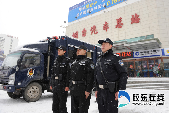 芝罘警方启动 二级巡防 织就安保天罗地网