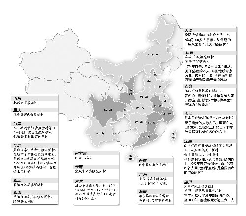 癌症村分布图_中国癌症村分布图_中国癌症村地图_中国癌症分布图_淘宝助理