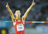 烟台小将张国伟抢眼 打破27年跳高室内全国纪录