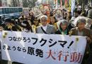 日逾万民众参加反核电集会吁不让福岛悲剧重演