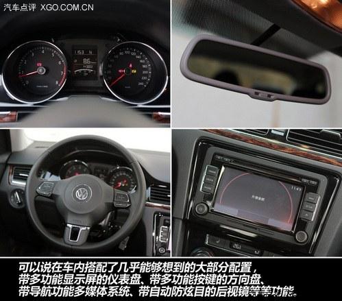 带多功能显示屏的仪表盘,带多功能按键的方向盘,带导航功能多媒体系统