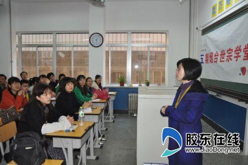 烟台五中韩国语学习班开课