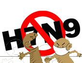 H7N9你了解多少?烟台经济技术开发区医院专家为解读应对方法