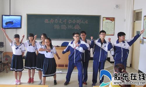 养马岛中学举行经典诵读比赛