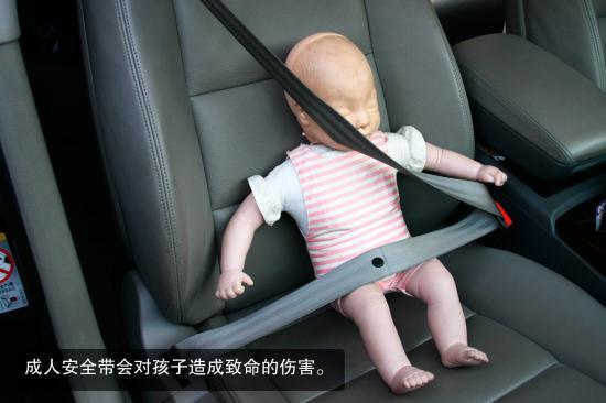 发生事故时,使用儿童安全座椅的生还概率要比
