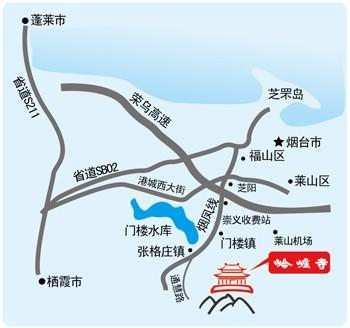 烟台福山国露(峆山卢)寺自助游攻略图片