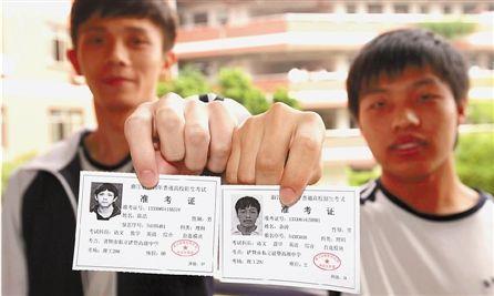 江首批984名高考异地考生领到准考证图片