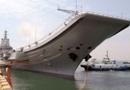 辽宁舰停靠青岛后首次出海开展科研试验和训练