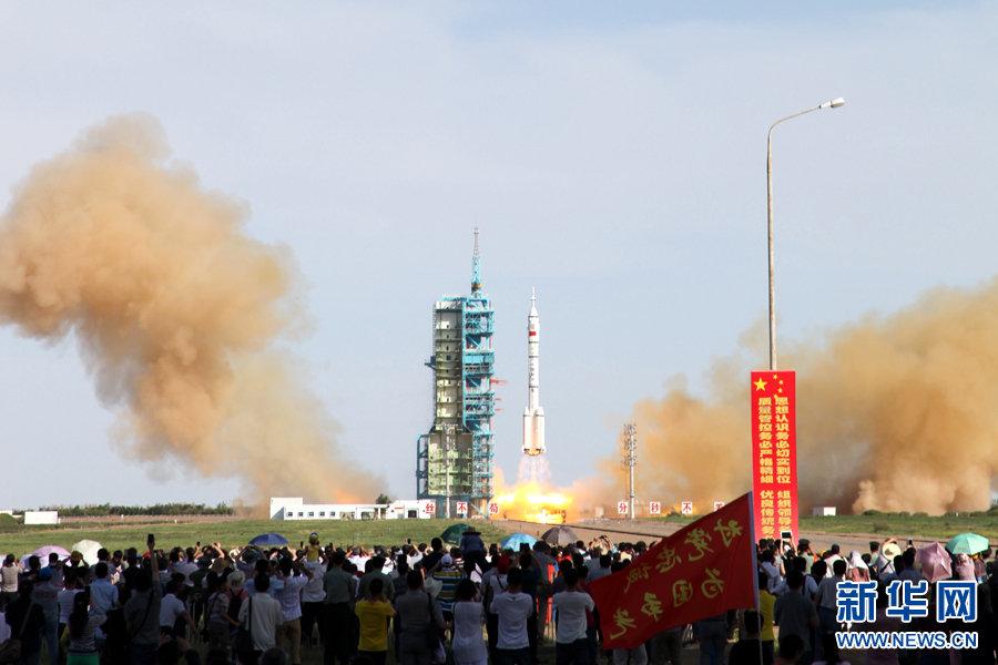 全程视频直播:神舟十号发射 航天员出征