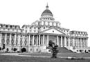 媒体揭政府豪华办公楼经费:向下征收 土地换钱