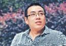 三十七岁教授开发云计算系统 获十六项新型专利