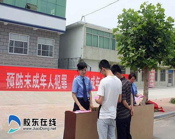 莱阳市检察院开展未成年人法制宣传周活动(图)