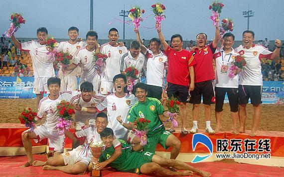 中国队获2013沙滩足球亚洲杯冠军 海阳成福地
