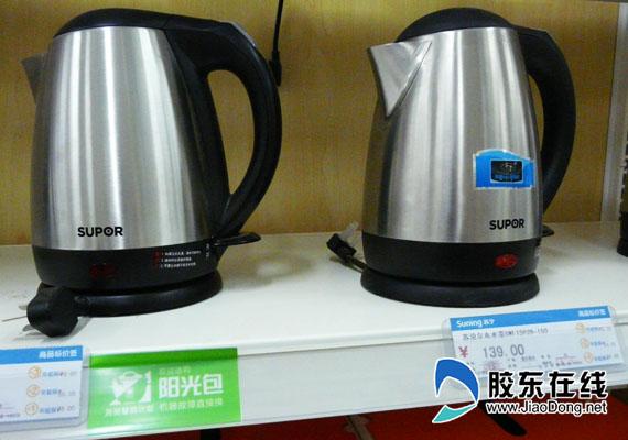 苏泊尔电热壶被责令下架 烟台苏宁电器公然销售