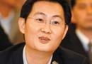 马化腾登顶中国家族财富榜首 身家467亿