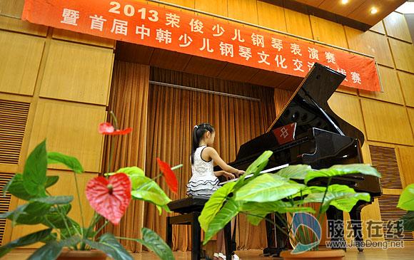 荣俊 钢琴