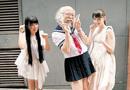 日本大叔穿水手服扮萝莉 节操碎一地(图)