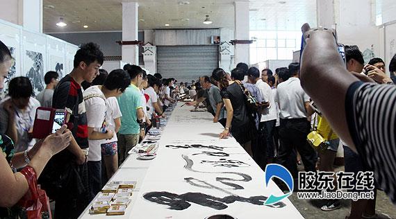 中国当代书画研究院活动剪影 - 休闲乐 - 杨锦志的书法博客